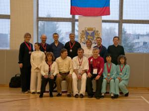 Открытые Всероссийские соревнования по Тайцзицюань, Псков, 2014 г.
