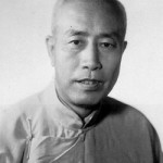 tungyingjie